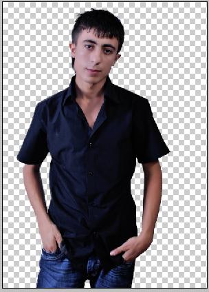 Photoshopta Resme Manzara Ekleme | mintik.com